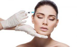 تزریق بوتاکس بوتاکس چیست